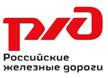 Clients of FireTechnics Fire Systems - Russian Railways