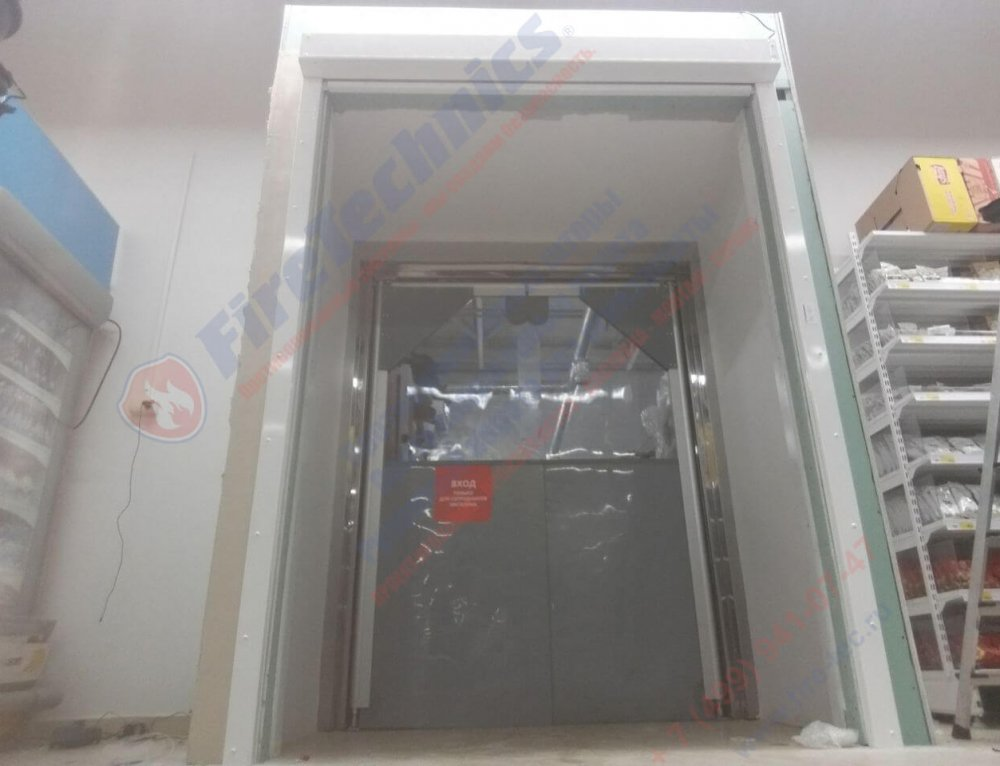 Fireshield fire automatic blind for Auchan