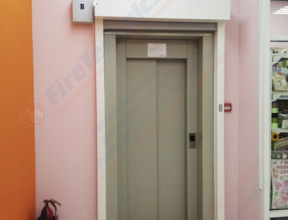 Fire curtains for openings of any type and size