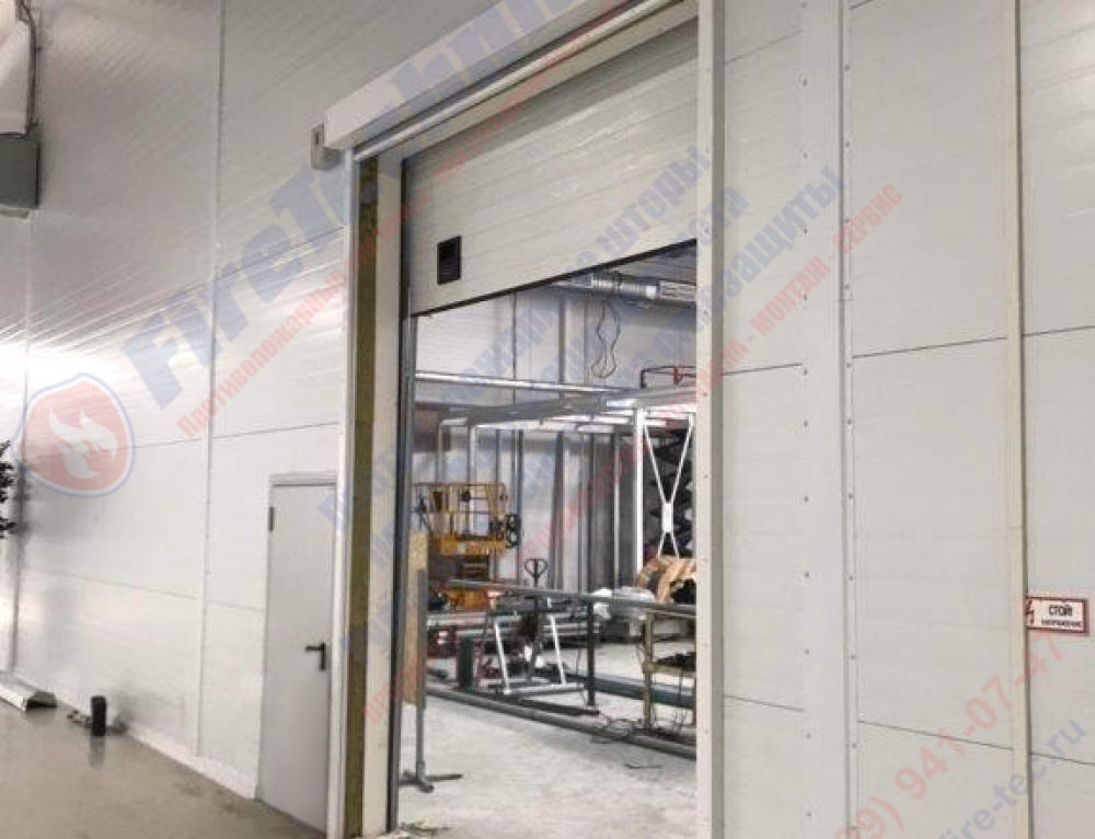 Installed FireTechnics fire curtain (EI180)